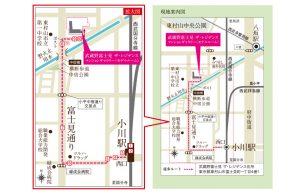 画像出典:武蔵野富士見 ザ・レジデンス公式HP