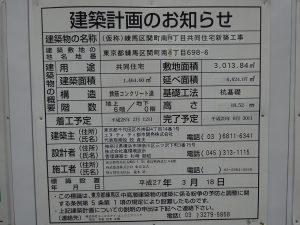 dsc04013