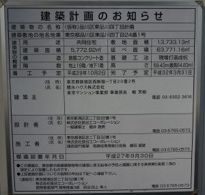 dsc08469