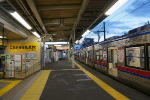 京成金町駅ホーム