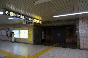 ガレリアサーラ 地下鉄コンコース出入口
