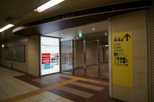 グランドターミナルタワー本八幡 地下鉄コンコース出入口