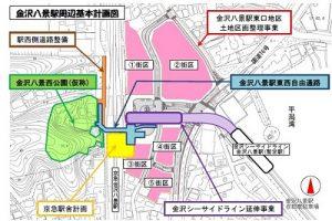 画像出典:横浜市