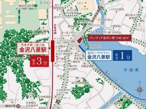 画像出典:クレヴィア金沢八景 THE BAY公式HP