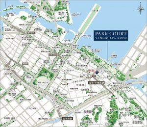 画像出典:パークコート山下公園公式HP
