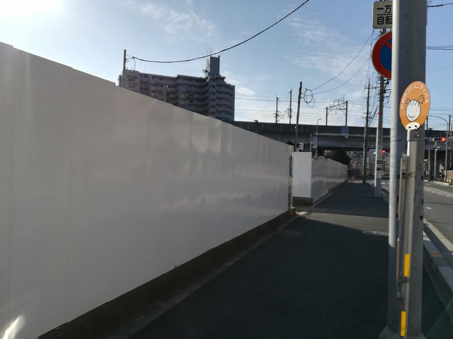 ホームセンター 戸田 公園 ロイヤル
